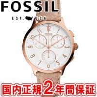 フォッシル レディース腕時計 アビリーン 34mm ホワイト/ローズゴールド/ベージュレザー FOS...
