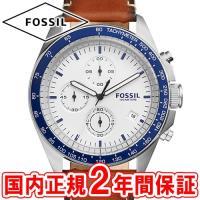 フォッシル メンズ腕時計 スポーツ54 クロノグラフ ホワイトシルバー/シルバー/ブラウンレザー F...