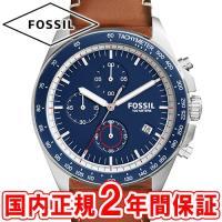 フォッシル メンズ腕時計 スポーツ54 クロノグラフ ブルー/シルバー/ブラウンレザー FOSSIL...