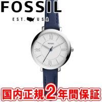フォッシル レディース腕時計 ミニ ジャクリーン 26mm ホワイト/シルバー/ネイビーレザー FO...
