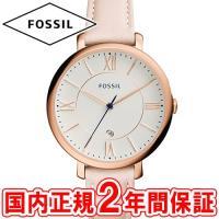 フォッシル レディース腕時計 ジャクリーン 36mm ホワイト/シルバー/ブルーレザー FOSSIL...