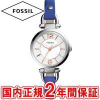フォッシル レディース腕時計 ジョージア 26mm ホワイト/シルバー/ブルーレザー FOSSIL ...