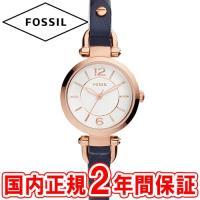 フォッシル レディース腕時計 ジョージア 26mm ホワイト/ローズゴールド/ブルーレザー FOSS...