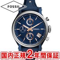 フォッシル レディース腕時計 オリジナルボーイフレンド 38mm ブルー/シルバー/ブルーレザー F...