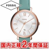 フォッシル 腕時計 レディース ジャクリーン 36mm ホワイト/ローズゴールド/セージレザー FO...