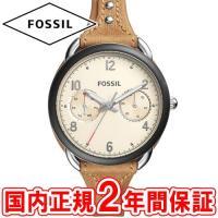 フォッシル 腕時計 レディース テイラー 35mm ベージュ/ブラック/シルバー/ライトブラウンレザ...