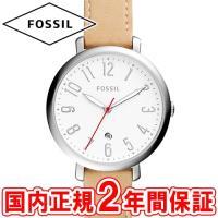 フォッシル 腕時計 レディース JACQUELINE ジャクリーン ホワイト/シルバー/ライトブラウ...