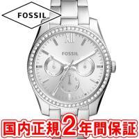 フォッシル レディース腕時計 スカーレット 38mm オールシルバー メタルブレス FOSSIL S...