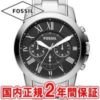 フォッシル メンズ腕時計 グラント クロノグラフ ブラック/シルバー メタルブレス FOSSIL G...