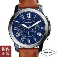 フォッシル メンズ腕時計 グラント クロノグラフ ブルー/シルバー/ブルー/ブラウンレザー FOSS...