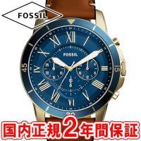 フォッシル 腕時計 メンズ グラント クロノグラフ ブルー/ゴールド/ブラウンレザー FOSSIL ...