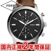 フォッシル 腕時計 メンズ タウンズマン クロノグラフ ブラック/シルバー/ダークブラウンレザー F...