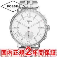 フォッシル 腕時計 Qゲイザー ハイブリッドスマートウォッチ ウェアラブル クリスタル ホワイト/シ...
