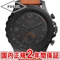 フォッシル 腕時計 Qネイト ハイブリッドスマートウォッチ ウェアラブル ブラック/ブラウンレザー ...