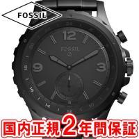 フォッシル 腕時計 Qネイト ハイブリッドスマートウォッチ ウェアラブル オールブラック メタルブレ...