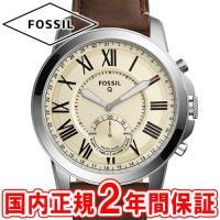 スマートウォッチ フォッシル 腕時計 Qグラント ハイブリッド ウェアラブル クリーム/シルバー/ブ...