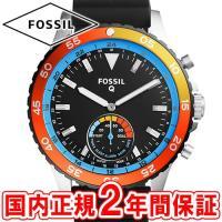 フォッシル 腕時計 Qクルーマスター ハイブリッドスマートウォッチ ウェアラブル ブラック/オレンジ...