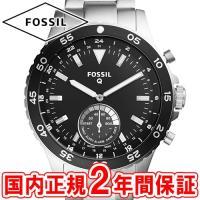 フォッシル 腕時計 Qクルーマスター ハイブリッドスマートウォッチ ウェアラブル ブラック/シルバー...