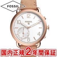 フォッシル 腕時計 Qテイラー ハイブリッドスマートウォッチ ウェアラブル ホワイトシルバー/ローズ...