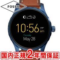 フォッシル 腕時計 Qマーシャル タッチスクリーン スマートウォッチ ウェアラブル ブルー/ダークブ...