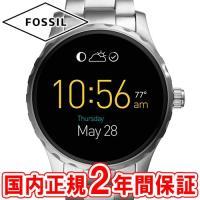 フォッシル 腕時計 Qマーシャル タッチスクリーン スマートウォッチ ウェアラブル シルバー メタル...