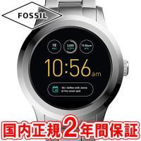 フォッシル 腕時計 Qファウンダー2.0 タッチスクリーン スマートウォッチ ウェアラブル シルバー...