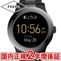 フォッシル 腕時計 Qファウンダー2.0 タッチスクリーン スマートウォッチ ウェアラブル ブラック...