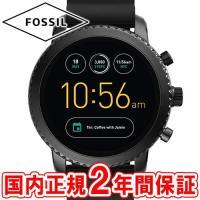 スマートウォッチ フォッシル 腕時計 Qエクスプローリスト タッチスクリーン ジェネレーション3 ウ...