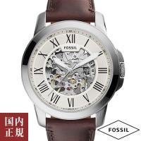 フォッシル メンズ腕時計 グラント 自動巻き メカニカル クリーム/シルバー/ブラウンレザー FOS...