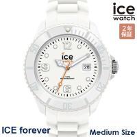 ICE WATCH アイスウォッチ 腕時計 アイスフォーエバー メンズ レディース シリコンラバー ...