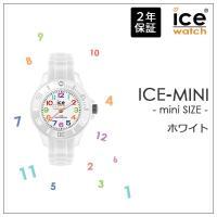ICE WATCH アイスウォッチ 腕時計 アイスミニ キッズ レディース シリコンラバー 30mm...