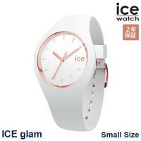 ICE WATCH アイスウォッチ 腕時計 アイスグラム レディース シリコンラバー 38mm ホワ...