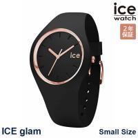 ICE WATCH アイスウォッチ 腕時計 アイスグラム レディース シリコンラバー 38mm ブラ...