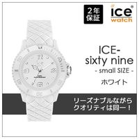 ICE WATCH アイスウォッチ 腕時計 アイスシックスティナイン メンズ レディース シリコンラ...
