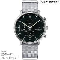 ISSEY MIYAKE イッセイミヤケ 腕時計 ICHIRO IWASAKI 岩崎一郎デザイン C...