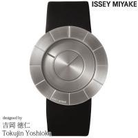 ISSEY MIYAKE イッセイミヤケ 腕時計 YOSHIOKA TOKUJINN 吉岡徳仁 TO...