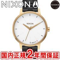 ニクソン 腕時計 レディース NIXON THE KENSINGTON ケンジントン ライトゴールド...