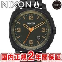 NIXON ニクソン THE CHARGER チャージャー メンズ腕時計 オールブラック/サープラス...