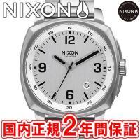 NIXON ニクソン THE CHARGER チャージャー メンズ腕時計 シルバー NA107213...