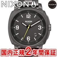 NIXON ニクソン THE CHARGER チャージャー メンズ腕時計 オールガンメタル NA10...