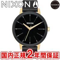 ニクソン 腕時計 レディース NIXON THE KENSINGTON LEATHER ケンジントン...