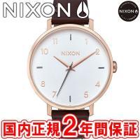 NIXON ニクソン THE ARROW LEATHER アローレザー レディース腕時計 ローズゴー...