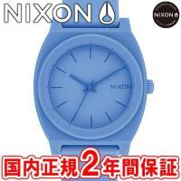 NIXON ニクソン THE TIME TELLER P タイムテラーP メンズ/レディース腕時計 ...