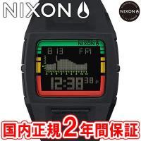 NIXON ニクソン THE LODOWN SILICONE ローダウンシリコン デジタル腕時計 ラ...