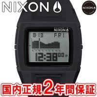 NIXON ニクソン THE LODOWN SILICONE ローダウンシリコン デジタル腕時計 ブ...
