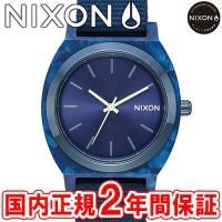 ニクソン 腕時計 メンズ レディース NIXON THE TIME TELLER ACETATE タ...