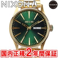 [THE SENTRY SS]  NA3561919-00  Gold/Green Sunray ゴ...
