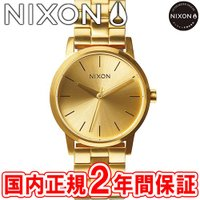 [THE SMALL KENSINGTON]  NA361502-00  All Gold オールゴ...