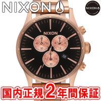 NIXON ニクソン THE SENTRY CHRONO セントリークロノ メンズ腕時計 オールロー...