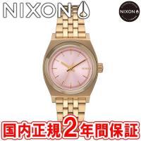 NIXON ニクソン THE SMALL TIME TELLER スモールタイムテラー レディース腕...